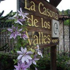 Отель Casa de Aldea La Casona de Los Valles фото 12