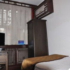 Отель Lu Song Yuan Hotel Китай, Пекин - отзывы, цены и фото номеров - забронировать отель Lu Song Yuan Hotel онлайн