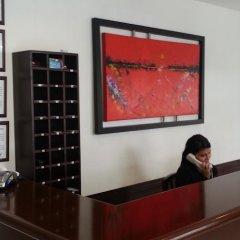 Отель Plaza Mayor Cali Колумбия, Кали - отзывы, цены и фото номеров - забронировать отель Plaza Mayor Cali онлайн интерьер отеля фото 3