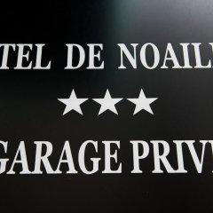 Hotel de Noailles с домашними животными