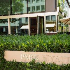 Отель Park Hyatt Zurich бассейн