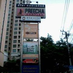 Отель Calypzo 2 Бангкок банкомат