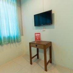Niras Bankoc Cultural Hostel Бангкок удобства в номере