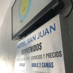 Hotel San Juan спортивное сооружение
