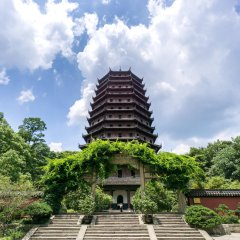 Отель Xuanlong Apartment Hotel Китай, Ханчжоу - отзывы, цены и фото номеров - забронировать отель Xuanlong Apartment Hotel онлайн фото 2