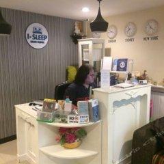 I-Sleep Silom Hostel гостиничный бар