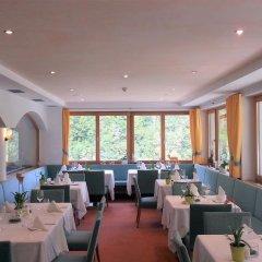 Отель St. Pankraz Италия, Сан-Панкрацио - отзывы, цены и фото номеров - забронировать отель St. Pankraz онлайн гостиничный бар