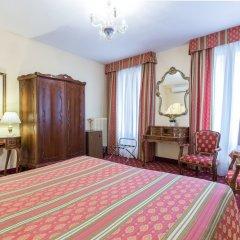 Отель Albergo San Marco удобства в номере