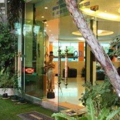 Отель SuperBed Otel фото 2