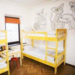 Kotiki Hostel детские мероприятия фото 2