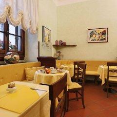 Отель Cimabue Италия, Флоренция - 1 отзыв об отеле, цены и фото номеров - забронировать отель Cimabue онлайн питание фото 3