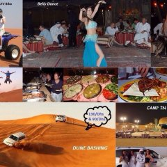 Fortune Hotel Deira развлечения