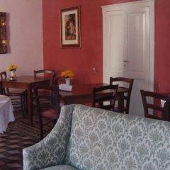 Отель Marchesi Di Roccabianca Пьяцца-Армерина питание фото 2