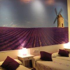 Отель Hostal Comercial комната для гостей