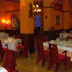 Отель Paraiso Испания, Сьюдад-Реаль - отзывы, цены и фото номеров - забронировать отель Paraiso онлайн питание фото 3