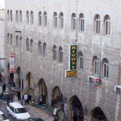 Rivoli Hotel Израиль, Иерусалим - 2 отзыва об отеле, цены и фото номеров - забронировать отель Rivoli Hotel онлайн спортивное сооружение