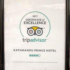Отель Kathmandu Prince Hotel Непал, Катманду - отзывы, цены и фото номеров - забронировать отель Kathmandu Prince Hotel онлайн фото 6