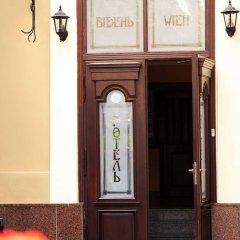Гостиница Вена Украина, Львов - отзывы, цены и фото номеров - забронировать гостиницу Вена онлайн сауна
