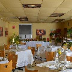 Отель Mision Ciudad Valles Мексика, Сьюдад-Вальес - отзывы, цены и фото номеров - забронировать отель Mision Ciudad Valles онлайн питание