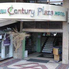 Отель Century Plaza Hotel Филиппины, Себу - отзывы, цены и фото номеров - забронировать отель Century Plaza Hotel онлайн парковка