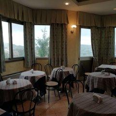 Hotel La Fonte Озимо помещение для мероприятий фото 2