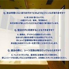 Отель BOOK AND BED TOKYO FUKUOKA - Hostel Япония, Тэндзин - отзывы, цены и фото номеров - забронировать отель BOOK AND BED TOKYO FUKUOKA - Hostel онлайн бассейн