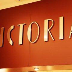 Victoria Hotel интерьер отеля фото 2