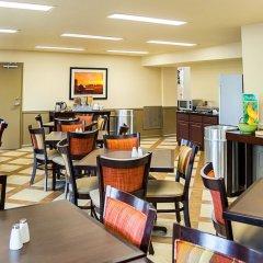 Отель Quality Inn Vicksburg питание фото 2