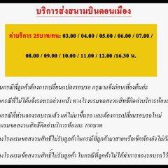Отель 48 Ville Бангкок