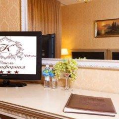 Бутик Отель Калифорния интерьер отеля фото 4