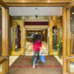 Boutique Hotel Am Stephansplatz фитнесс-зал фото 2