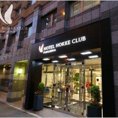 Отель Hokke Club Fukuoka Хаката фото 6