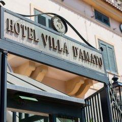 Отель Villa dAmato Италия, Палермо - 1 отзыв об отеле, цены и фото номеров - забронировать отель Villa dAmato онлайн городской автобус