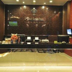 Отель Platinum Патонг питание