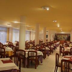 Hotel Alondra Mallorca питание фото 3