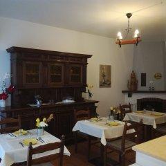 Отель B&B Mimosa Джардини Наксос питание фото 3