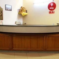 Отель Le Grand Индия, Нью-Дели - отзывы, цены и фото номеров - забронировать отель Le Grand онлайн интерьер отеля