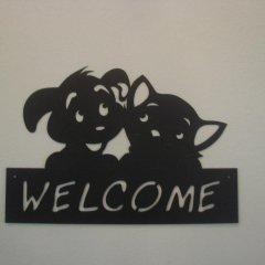 Hotel The One с домашними животными