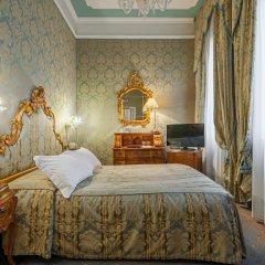 Отель Al Ponte Antico Италия, Венеция - отзывы, цены и фото номеров - забронировать отель Al Ponte Antico онлайн спа фото 2