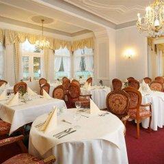 Отель Imperial Spa & Kurhotel Чехия, Франтишкови-Лазне - отзывы, цены и фото номеров - забронировать отель Imperial Spa & Kurhotel онлайн помещение для мероприятий