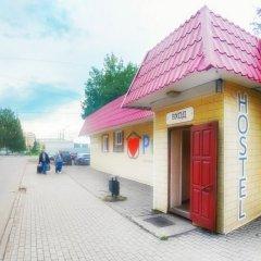 Hostel Putnik Ярославль парковка