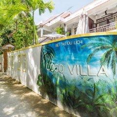 Отель An Bang Coco Villa парковка