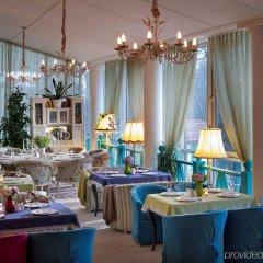 Гостевой дом Наша Дача Харьков помещение для мероприятий