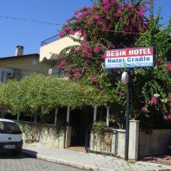 Besik Hotel парковка