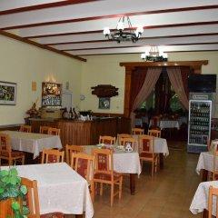 Lyulyatsi Spa Hotel Боженци питание