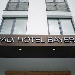 Отель Vi Vadi Bayer 89 Мюнхен вид на фасад фото 2