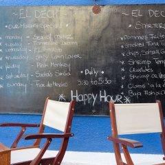 Отель Casa Natalia пляж фото 2