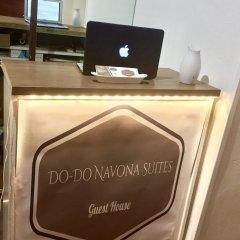 Отель Do-Do Navona Suites удобства в номере фото 2