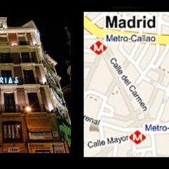 Hotel Asturias Madrid спортивное сооружение