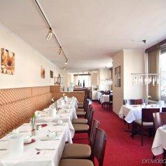 Novum Hotel Graf Moltke Гамбург питание